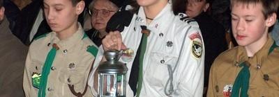 BSP 2005 - Józefów