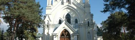 Msza harcerska w Józefowie - 14 grudnia 2014
